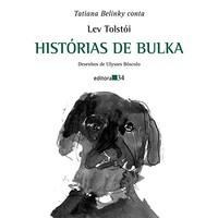 historias-de-bulka-lev-tolstoi-8573263717_200x200-PU6eb48d23_1